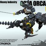OCTA ORCA DM M56