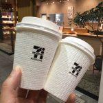 セブンカフェのコーヒーが好き過ぎる。