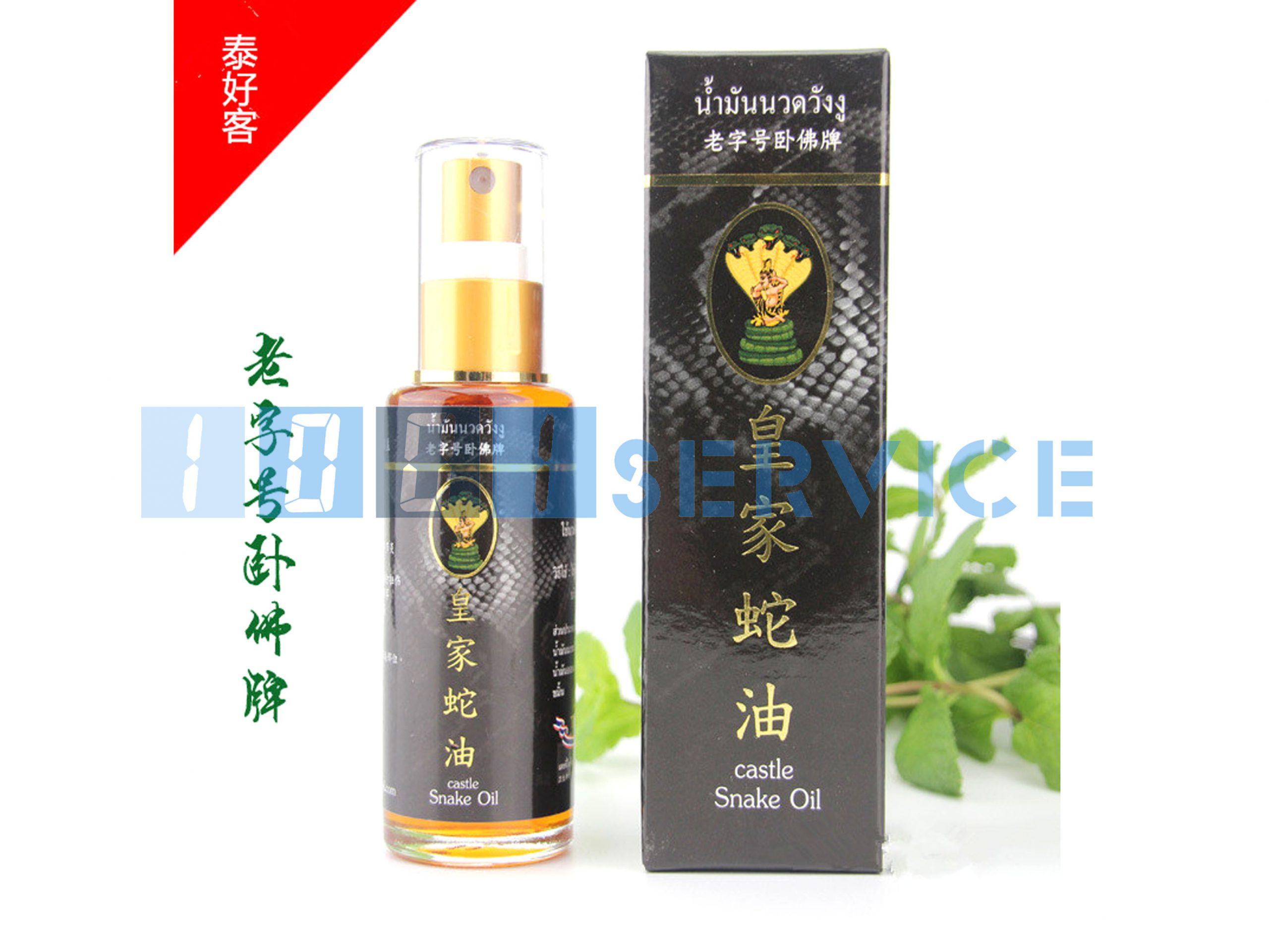 Змеиное масло Castle Snake oil