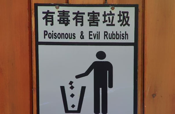 google-traduction-poison