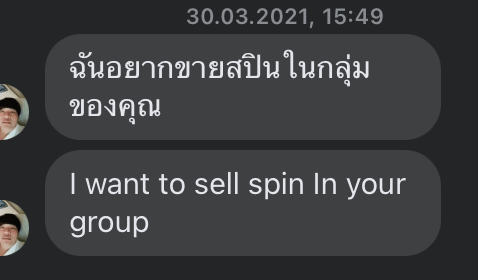 spins selling