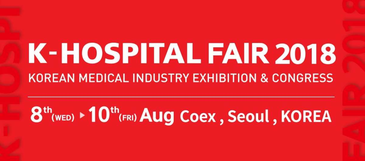 10 Networking Business Events August K-Hospital Fair COEX