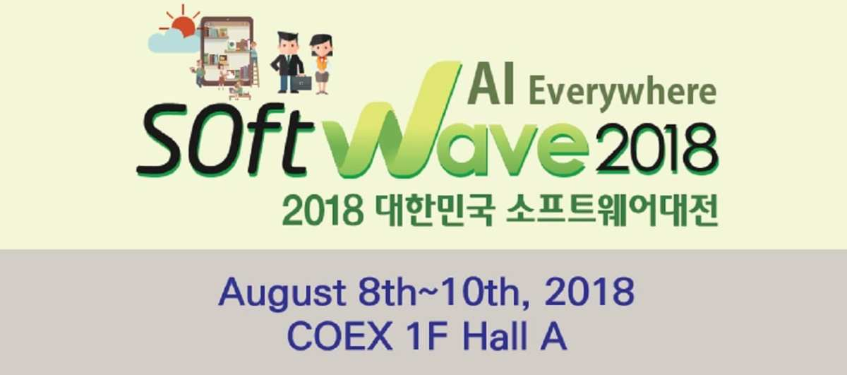 10 Networking Business Events August Soft-wave 2018 COEX