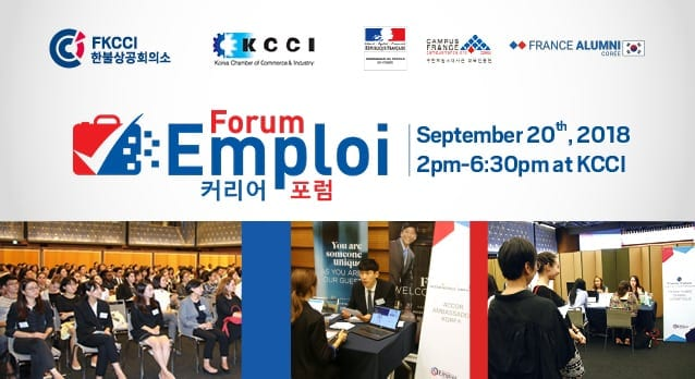 10 Business Networking Events in September FKCCI Career Forum