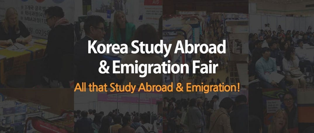 10 Business Networking Events in September The 47th Korea Study Abroad Fair 2018