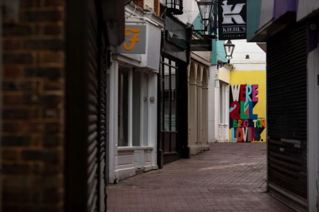 'Spiels', Behind Businesses In London Backstreets, UK