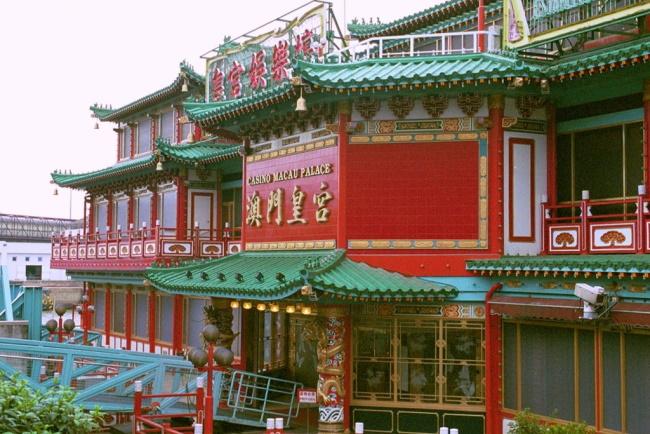 Macau Palace – Macau, China