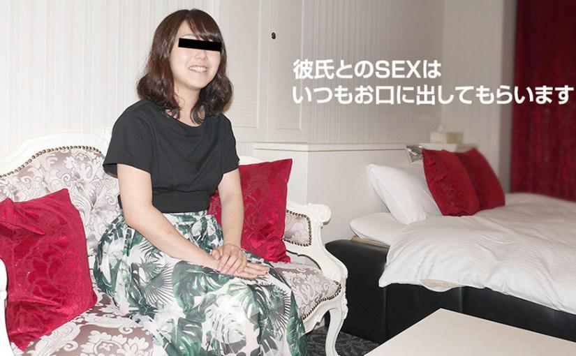 無修正 斎藤ふみ ごっくん好きな素人むすめ 無料画像と無修正動画