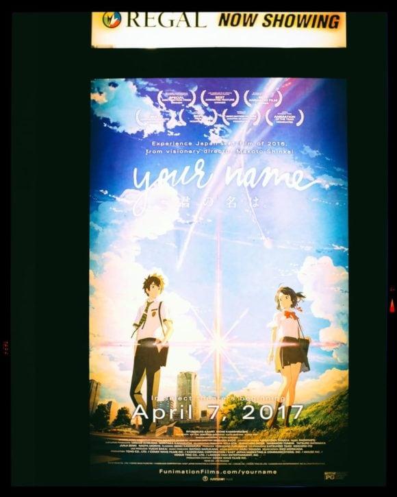 """""""Movie Night"""" Austin, 2017"""