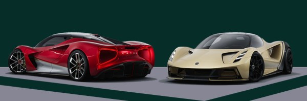 Lotus Evija configurateur