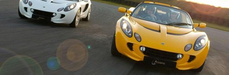 Lotus Elise S2 Purist Edition