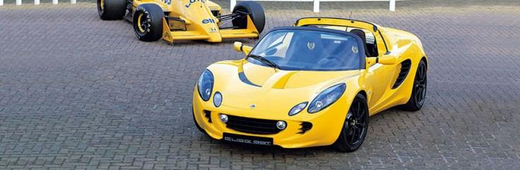 Lotus Elise Type 99T