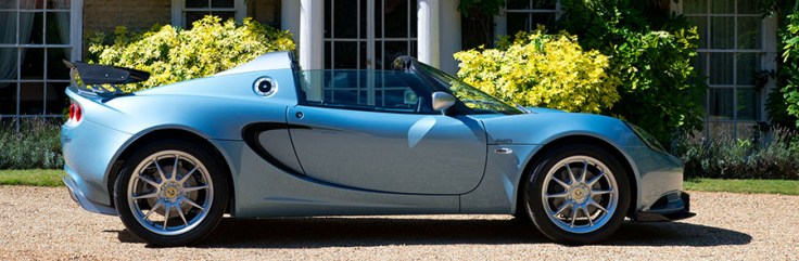 Lotus Elise S3 250 Special Edition