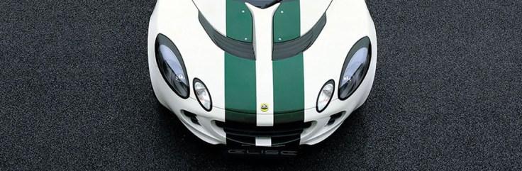 Lotus Elise Type 23