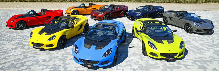 Lotus Elise S3 Sport 220 Special Color Edition