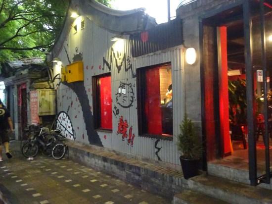 Hot Pot restaurant Beijing