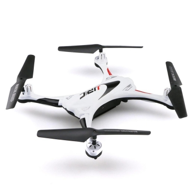White 2.4G Waterproof High-Speed Pattern Rotation Four-Axis Drone