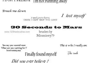 30 Seconds 2 Mars Lyrics