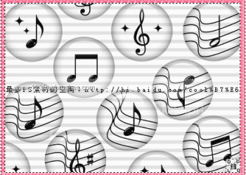 Musical Notes Bubbles