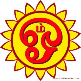 Tamil Om