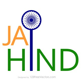 Jai Hind Text In Style of India Free Vector