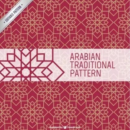 Arabian Traditional Pattern Free Vector