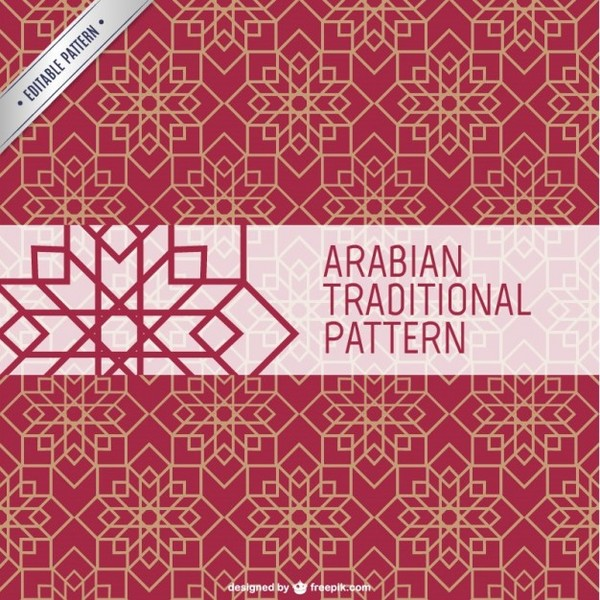 Arabian Traditional Pattern Free Vector