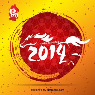 Chinese Year Free 2014 Free Vector