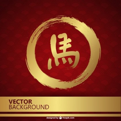 Elegant Asian Background Free Vector