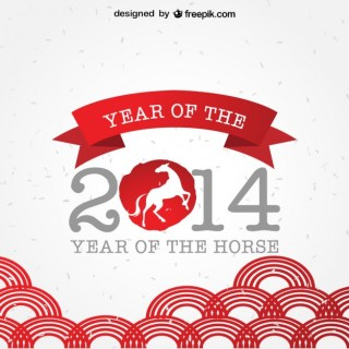 Year of The Horse 2014 Free Vector