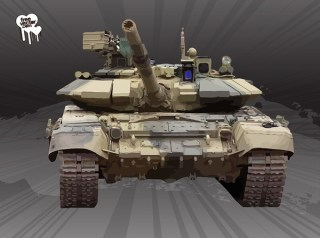 Tank Front View Free Vector
