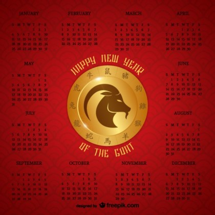Chinese Year of The Goat Calendar Free Vector