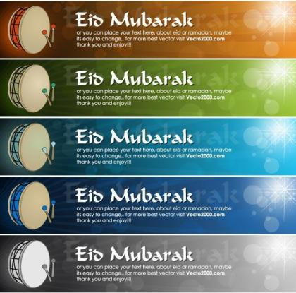 Ramadan Kareem – Eid Mubarak Greeting Banners Vector Free