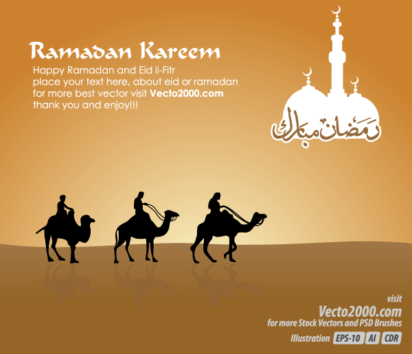Free Islamic Greeting Card for Ramadan Kareem Vector