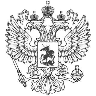 Russian Eagle Vector