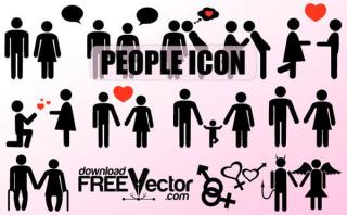 People Silhouette Icon Vector