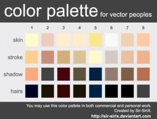 Skin Tone Color Palette Design in Vector Eps Format