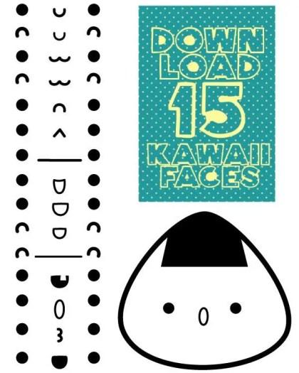 Kawaii Faces Vector