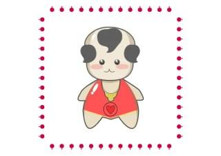 Little Vietnamese Boy Vector Image