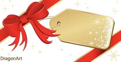 Holiday Greetings E-Card Vector