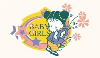 Cute Baby Girl Vector Free