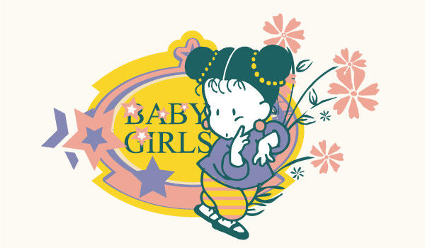 Cute Baby Girl Vector Free