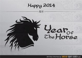 2014 Year Of The Horse Free Vector