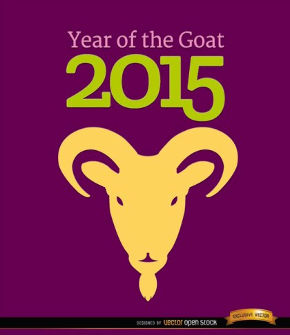 2015 Year Of Goat Head Background Free Vector