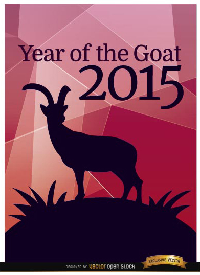 2015 Year Of Goat Polygon Poster Free Vector
