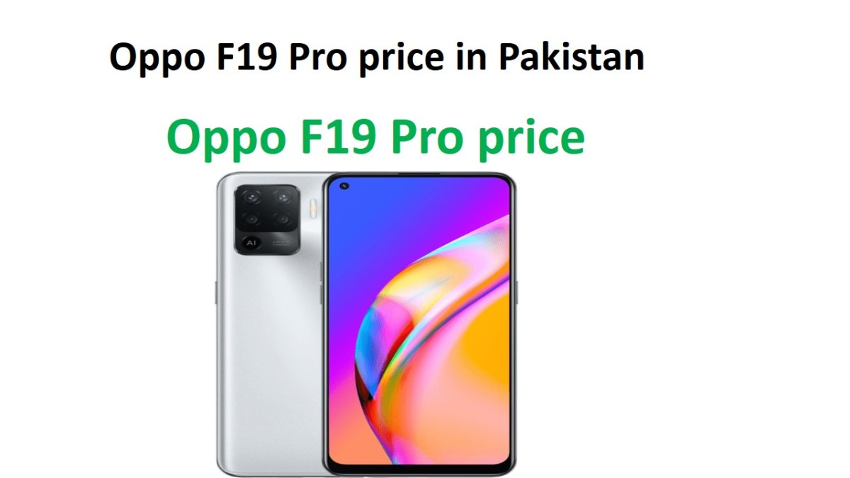 Oppo F19 Pro price in Pakistan
