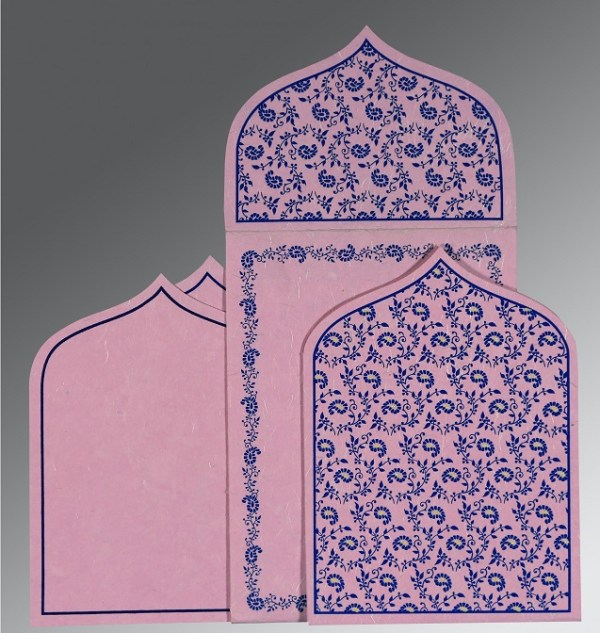 Muslim Wedding Cards I-8208J - 123WeddingCards