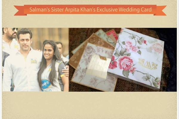 salman-khan-sister-wedding-cards