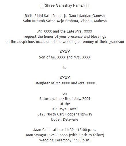 Indian Wedding Reception Invitation Wordings: Wedding Wording Samples And Ideas For Indian Wedding