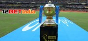 IPL 2020 introduced new rules in the game